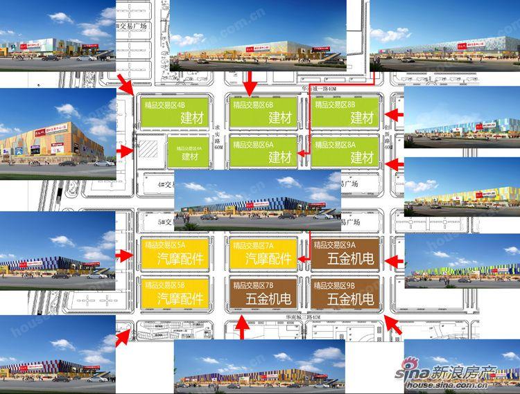 郑州华南城规划图