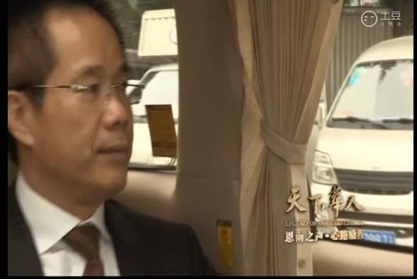 梁满林总裁做客《天下华人》