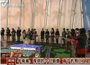 南宁媒体团踏上华南城体验之旅