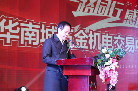 华南城集团总裁梁满林致华南城合作伙伴的感言