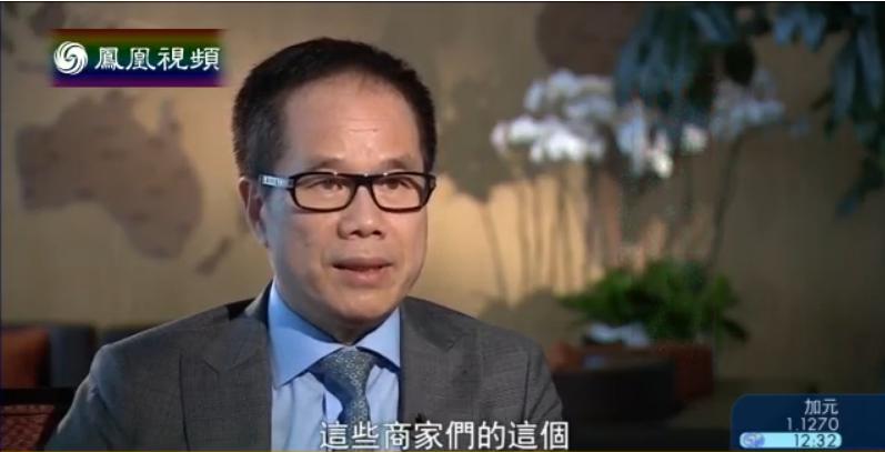 2014年11月1日凤凰卫视:财智菁英汇