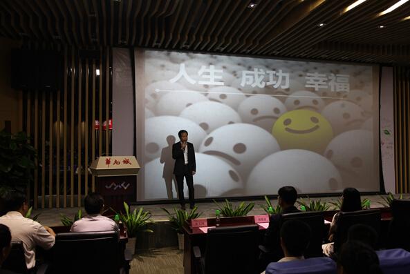 华南城集团梁满林总裁2015新生培训演讲